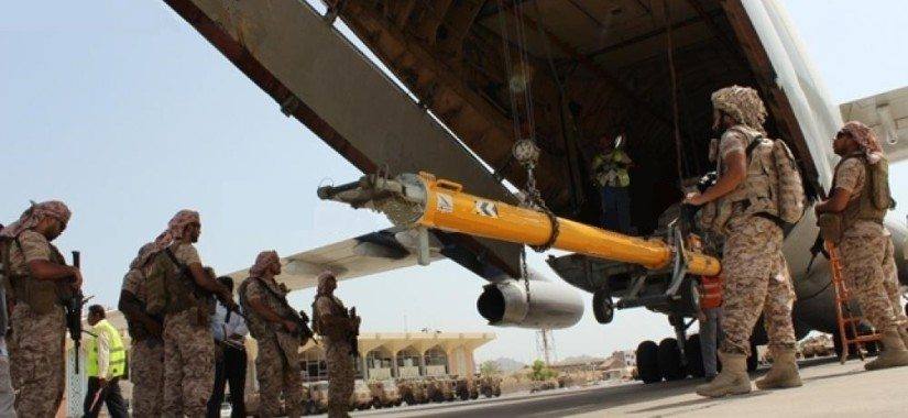 ACS first flight to Yemen