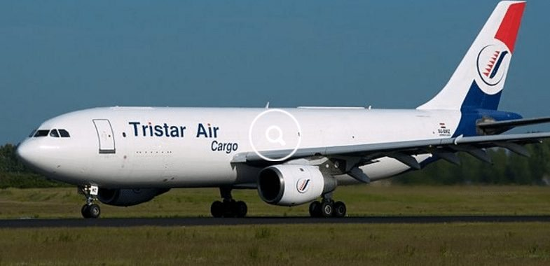 Tristar Air of Egypt's single A300-B4 freighter, written off in Somalia crash