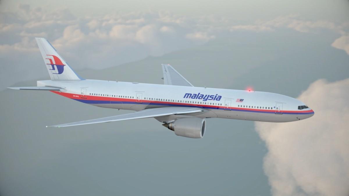 Flight MH17 crash: Dutch Safety Board's video